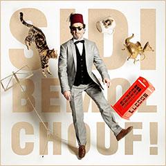 Album Chouf